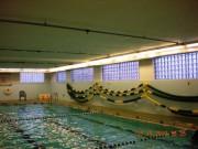 Fuller Aquatics Center